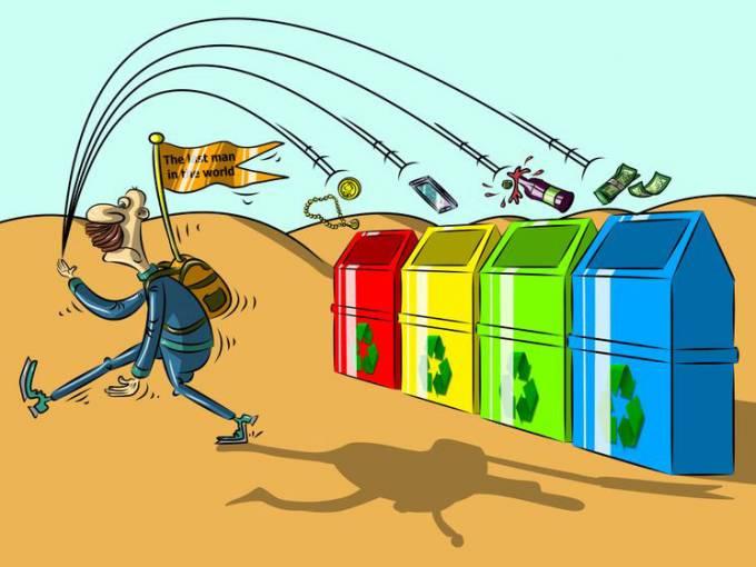 تفکیک زباله